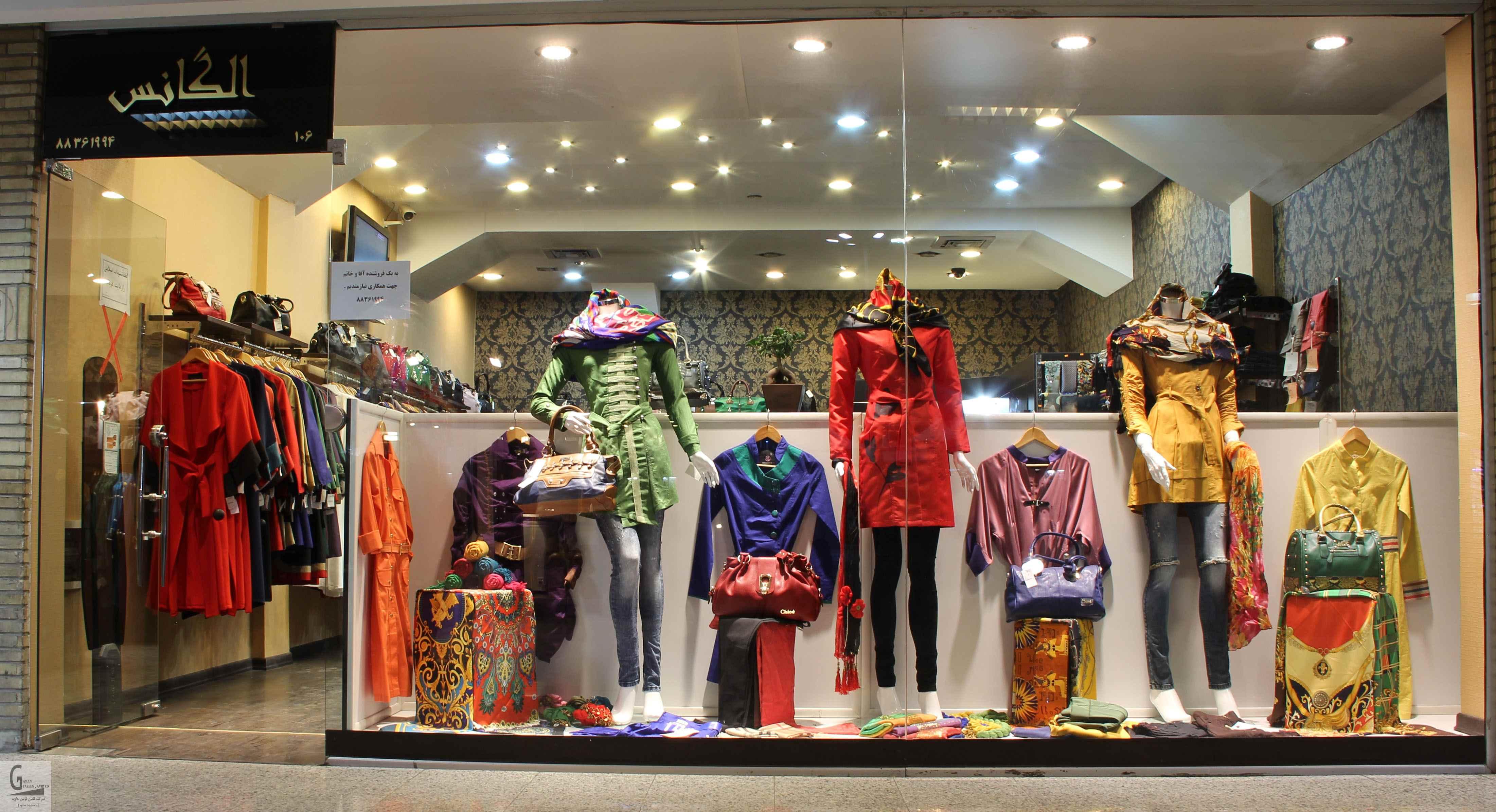 رعایت جنسیت در دکوراسیون داخلی مغازه