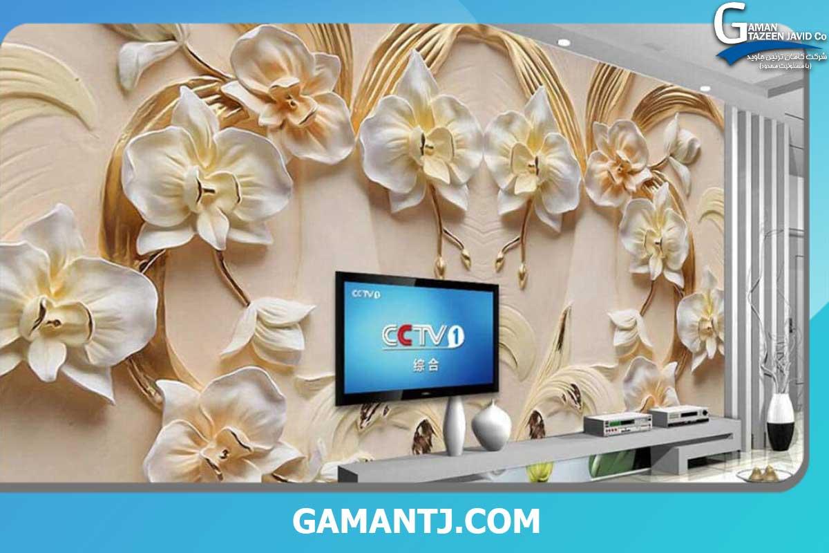 پوستر دیواری سه بعدی پشت تلویزیون