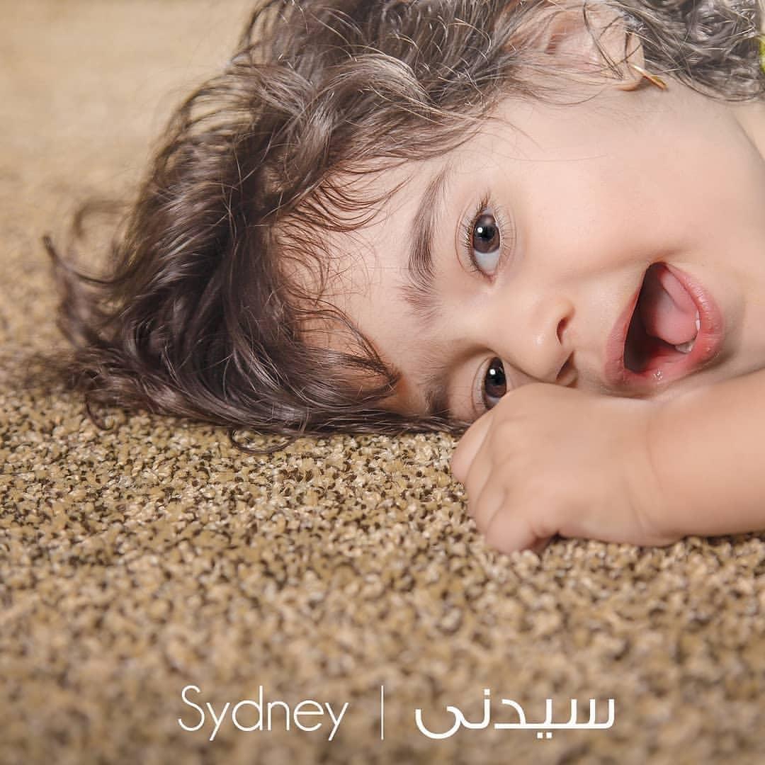 موکت سیدنی ظریف مصور