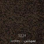 موکت سیدنی رنگ قهوهای کد 5234
