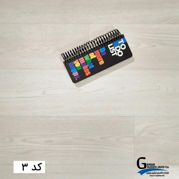کفپوش پی وی سی برند the best کد ۳