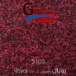 موکت ظریف مصور طرح رویال کلاسیک قرمز
