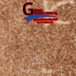 موکت هراز ظریف مصور شکلاتی کد 5325