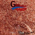 موکت ظریف مصور طرح هراز کد 5379