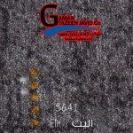 موکت ظریف مصور طرح الیت رنگ طوسی کد 5641