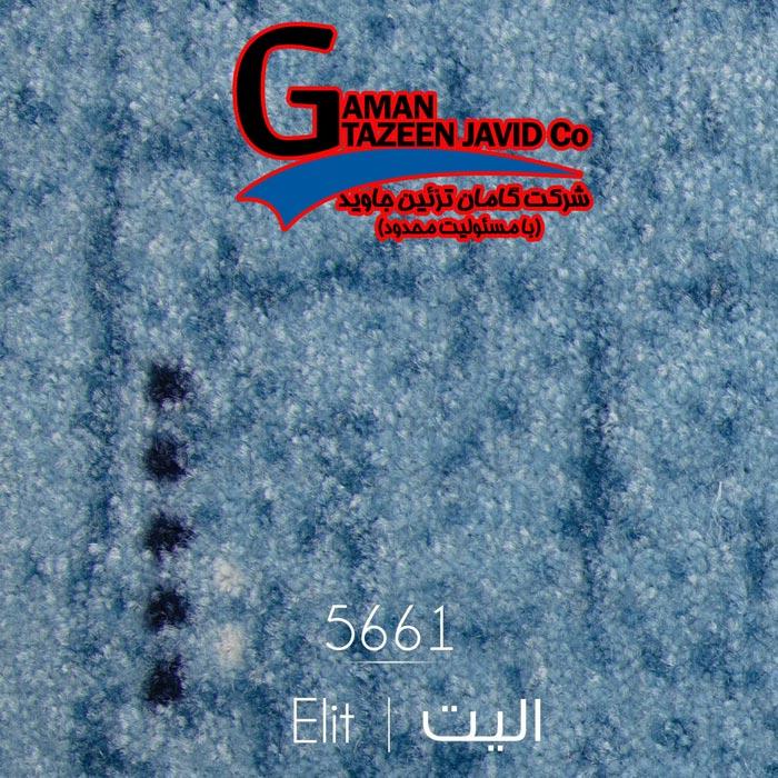 موکت ظریف مصور طرح الیت