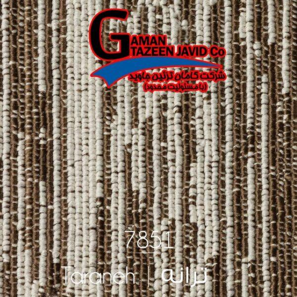 موکت ظریف مصور طرح ترانه زیتونی