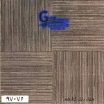 موکت تایل The best ایران کد ۹۷۰۷۶