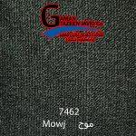 موکت ظریف مصور طرح موج کد 7462 از روبرو