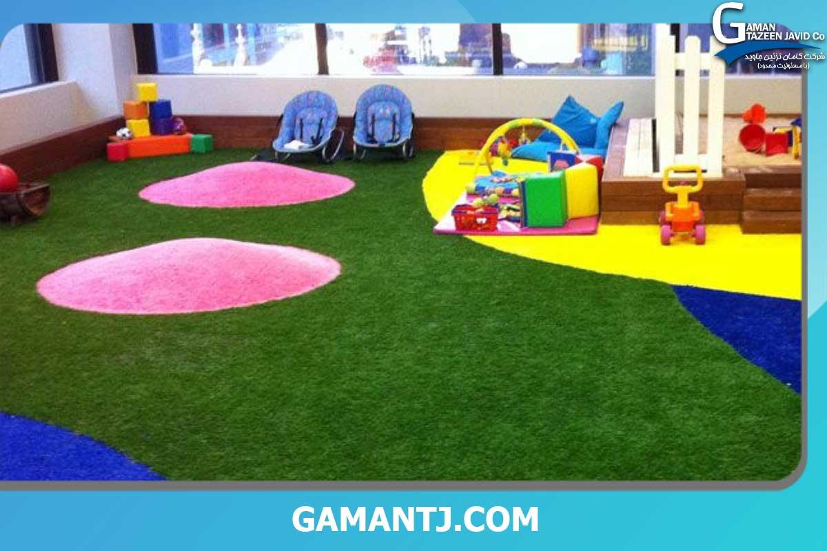 چمن مصنوعی برای اتاق کودک