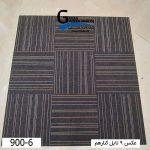 موکت تایل ایرانی رنگ زرد The best کد ۶-۹۰۰