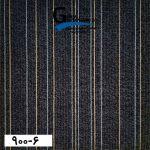 موکت تایل ایرانی برند The best کد ۶-۹۰۰