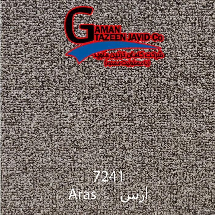 موکت ظریف مصور طرح ارس