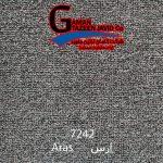 موکت ارس ظریف مصور کد 7242 رنگ نقره ای