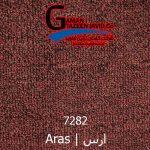 موکت ارس ظریف مصور رنگ قرمز کد 7282