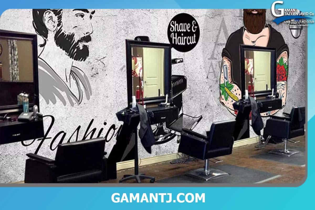 پوستر دیواری آرایشگاه مردانه