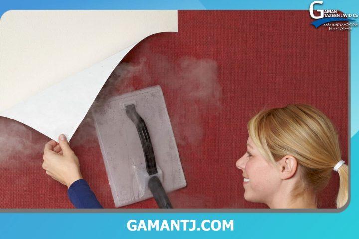 کندن کاغذ دیواری با بخار