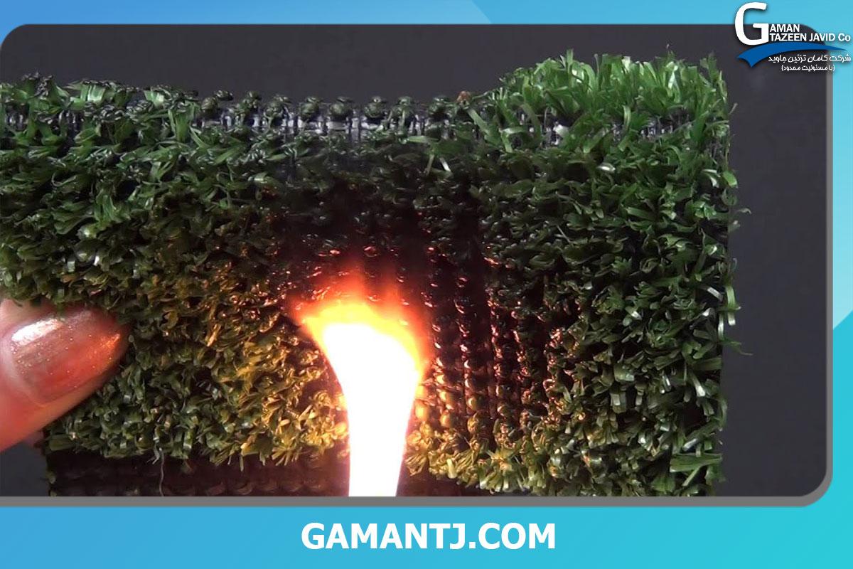 خرید چمن مصنوعی ضد حریق
