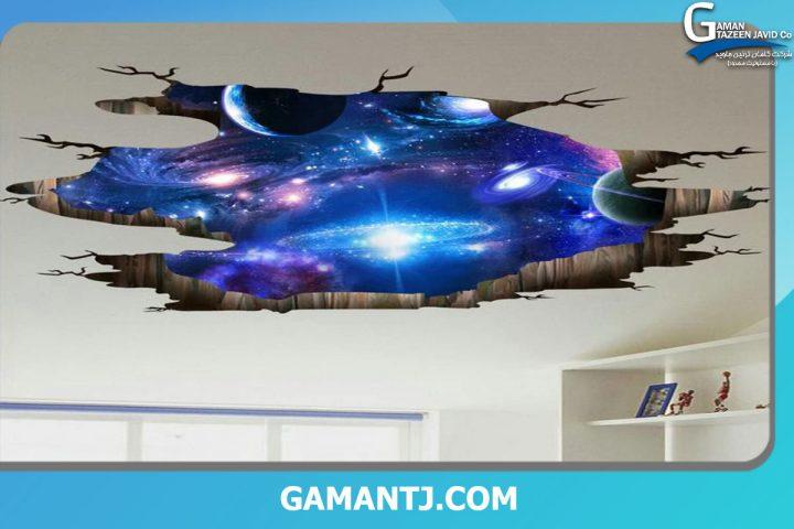 پوستر سقفی اتاق نوجوان