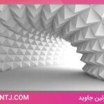 پوستر دیواری سه بعدی طرح راهرو