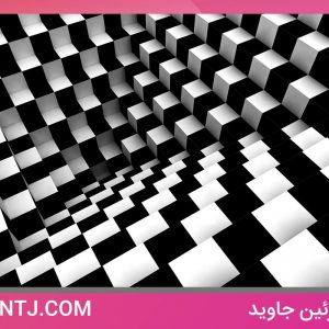 پوستر دیواری سه بعدی شطرنجی شیک و مدرن