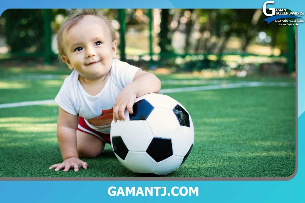 چمن مصنوعی زمین بازی کودک
