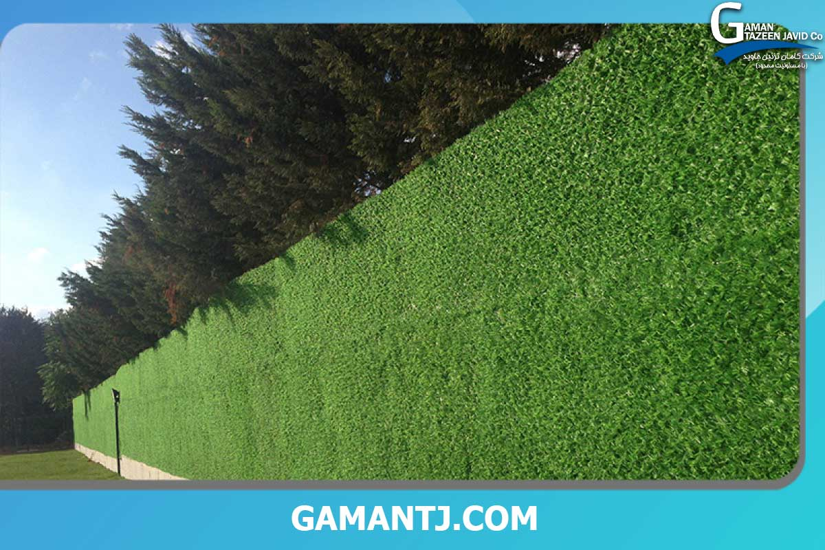 دیوار سبز با چمن مصنوعی