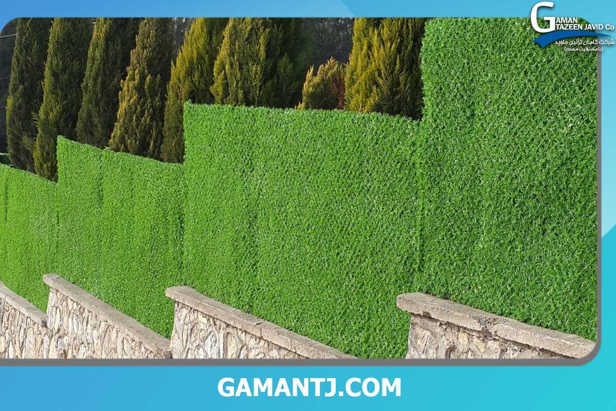 مزایای دیوار سبز چمنی