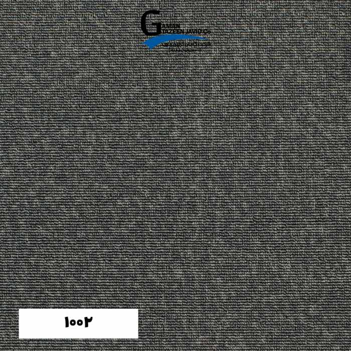 موکت تایل ایرانی The best کد 1002